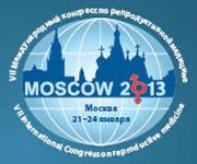 21 – 24 января 2013 г. в Москве проходит VII Международный конгресс по репродуктивной медицине