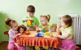 Отдать ребенка в детский сад или нет?