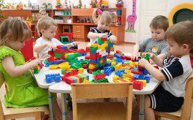 Какой детский сад выбрать?