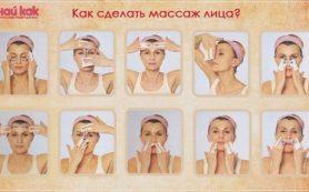 Как правильно делать массаж лица?