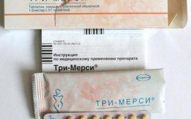 Противозачаточные таблетки «Три-Мерси»: отзывы врачей и женщин