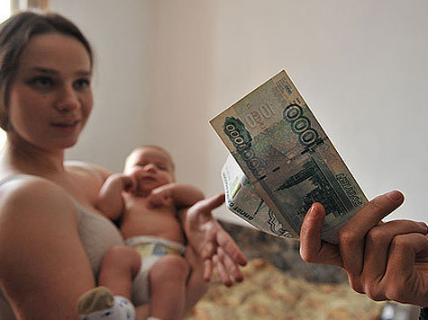 Какое предусмотрено пособие к школе многодетным семьям?