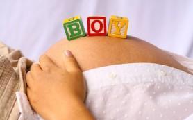 Дрожжевая инфекция во время беременности