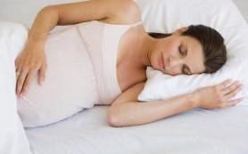 Будущим мамам нельзя спать на спине