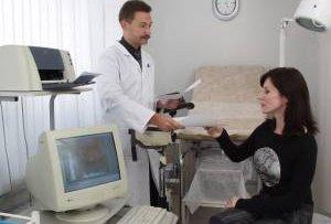 Диагностика воспаления влагалища