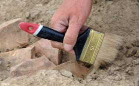 Археология раскопки