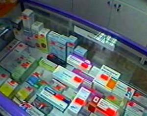 Лекарства, отпускаемые по рецепту и без рецепта во время беременности