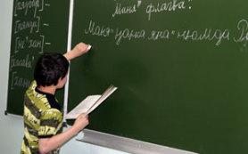 Нужно ли изучать ненецкий язык?
