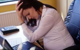 С чем связан стресс во время беременности