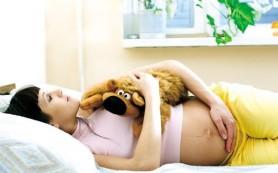 Сохрани беременность!