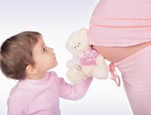 Новый вид диагностики беременности