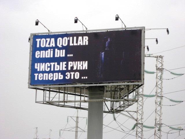 Реклама. Способы использования рекламы