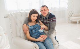 Фотостудия для будущих родителей.