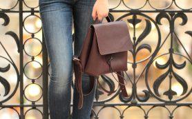 Urban Style — проверенный и добросовестный интернет-магазин, предлагающий множество женских рюзкаков на выбор