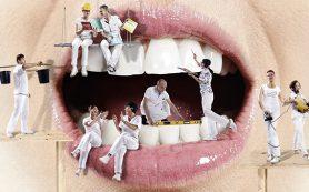 Стоматология. В каких случаях необходима стоматологическая помощь?