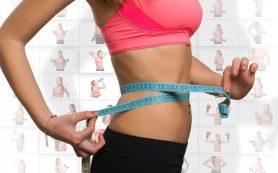 Ученые рассказали, как быстро похудеть без диет