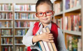 Как развить у ребенка навыки чтения
