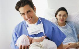Минусы и плюсы партнерских родов