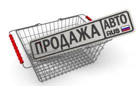 Оперативное изготовление гос номеров на автомобили в Москве по приятным ценам