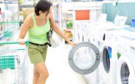 О стиральной машине на чистоту