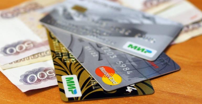 Оформление и работа с кредитной картой
