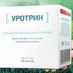 Особенности применения препарата «Уротрин»