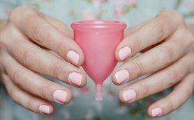 Менструальная чаша: как забыть о покупке средств гигиены на пять лет