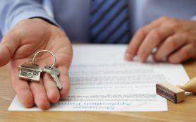 Как быстрее продать квартиру