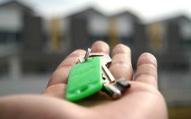 Нюансы, о которых многие забывают при покупке квартиры на вторичке