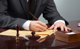 Госпошлина при подаче искового заявления в суд