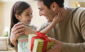 Лучшие идеи подарков для любимого папы на День Рождения!