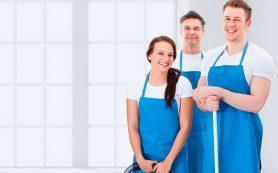 Клининг. Как связаться с вашей службой уборки?
