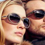 Где можно найти хорошие солнечные очки?