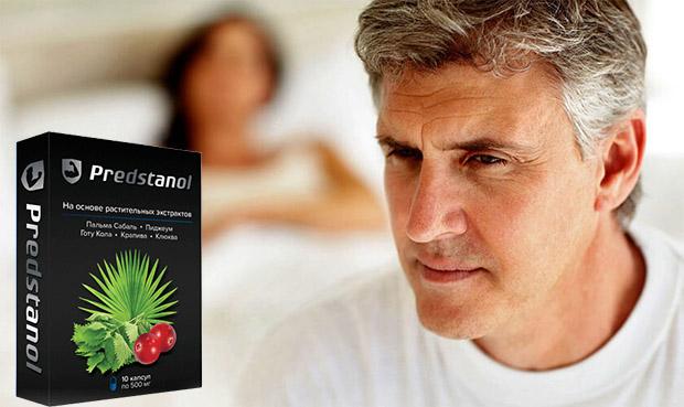 Предстанол – новое средство для лечения простатита