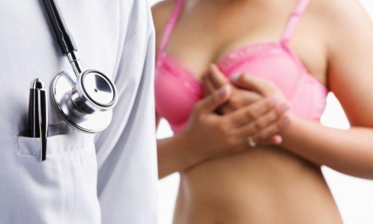 Лечение молочной железы