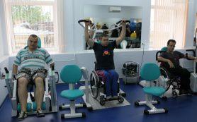 Центры реабилитации в Москве и Подмосковье