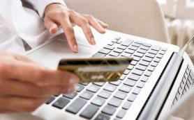 Что нужно знать про онлайн кредит?
