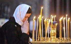 Самые важные молитвы христиан