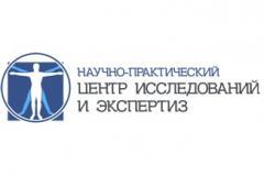 Научно-практический центр исследований и экспертиз