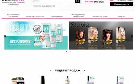 Аврора Стиль: магазин для тех, кто экономит время и деньги