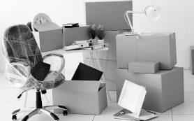 Как осуществляется офисный переезд