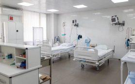 «Здоровье»: наркологическая клиника с современным лечением
