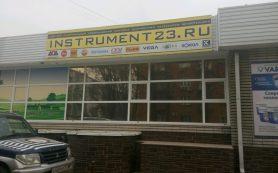 ИНСТРУМЕНТ23.РУ: широкий ассортимент измерительного оборудования