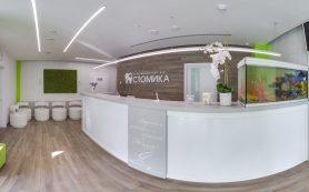 Стоматология «Стомика»-высококвалифицированные услуги по приемлемым ценам