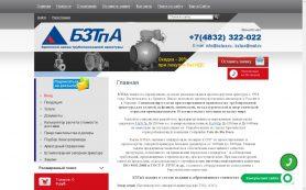 Производство запорной арматуры компанией БЗТпА