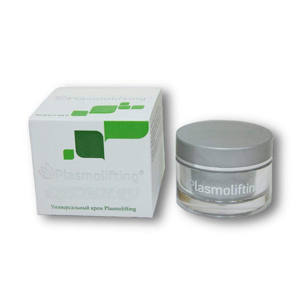 Уникальный крем-сыворотка Плазмолифтинг™ для лица