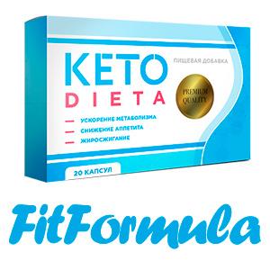 Качественное избавление от лишних килограммов с помощью капсул «Кето диета»