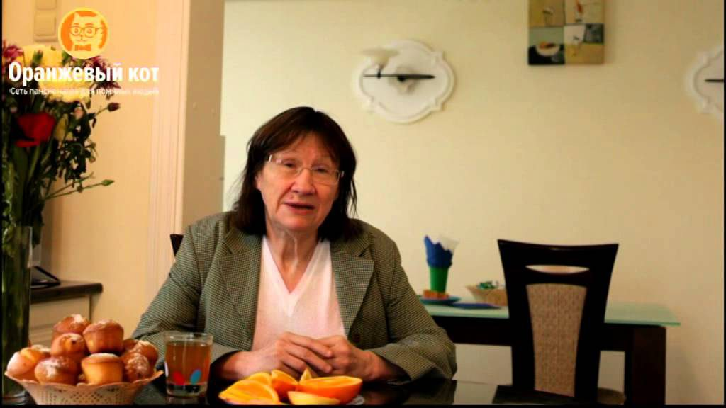 Проверенный пансионат для людей пенсионного возраста и не только