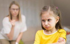 Как помочь детям справиться с фрустрацией