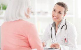 Медицинская помощь каждому